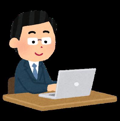 Wordpressで簡単にECサイトを作りたいサラリーマン
