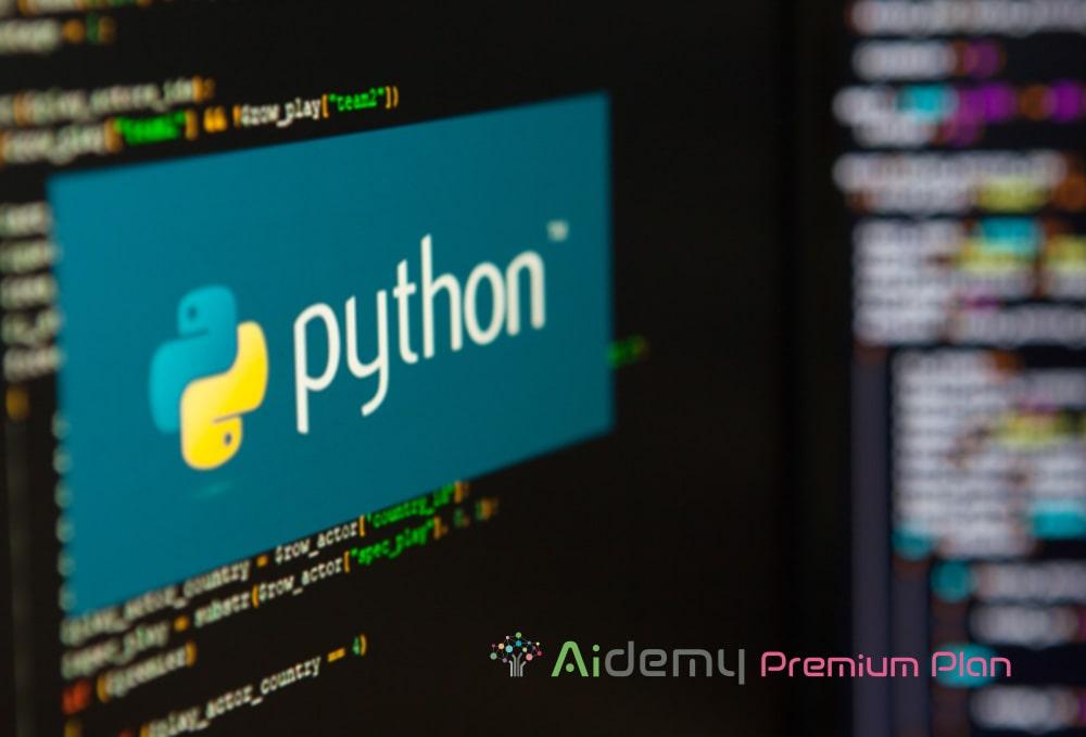 Aidemy(アイデミー)のPython入門コースはAIエンジニアの登竜門です