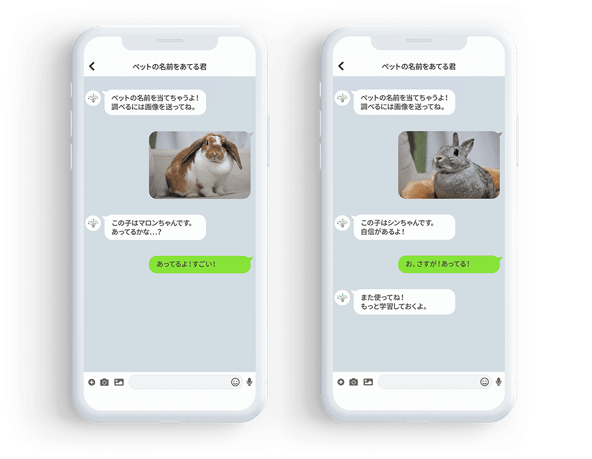 Aidemy Premium Plan4:LINEチャットボット開発コース