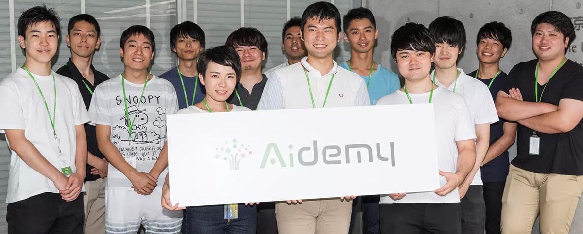 Aidemy(アイデミー)の採用に応募する方法