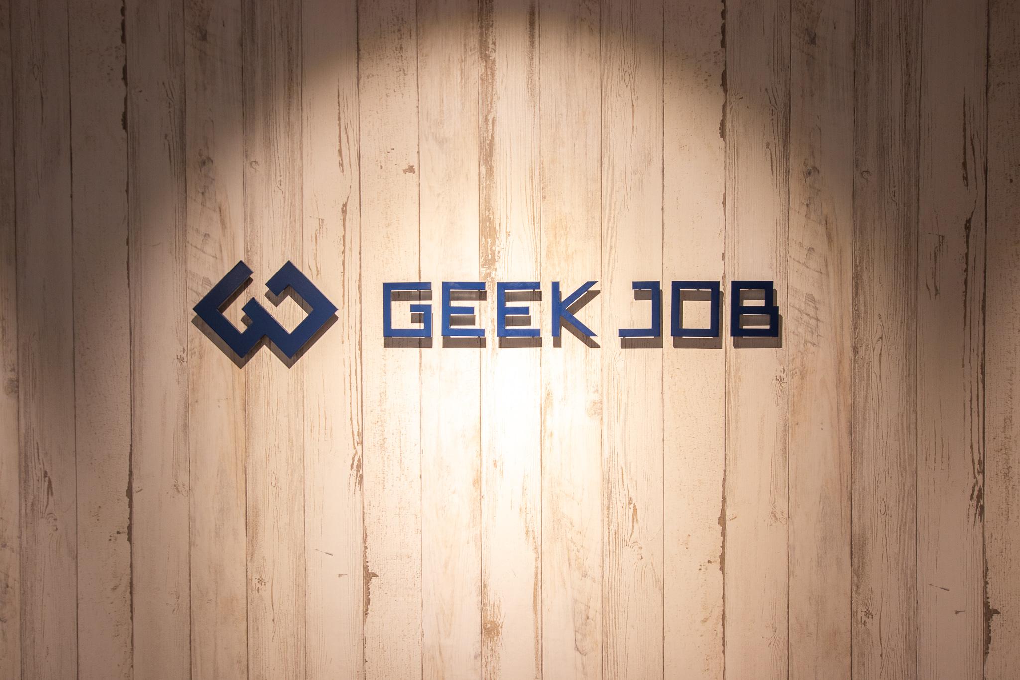 GEEK JOBの教室は四ツ谷と九段下にあります