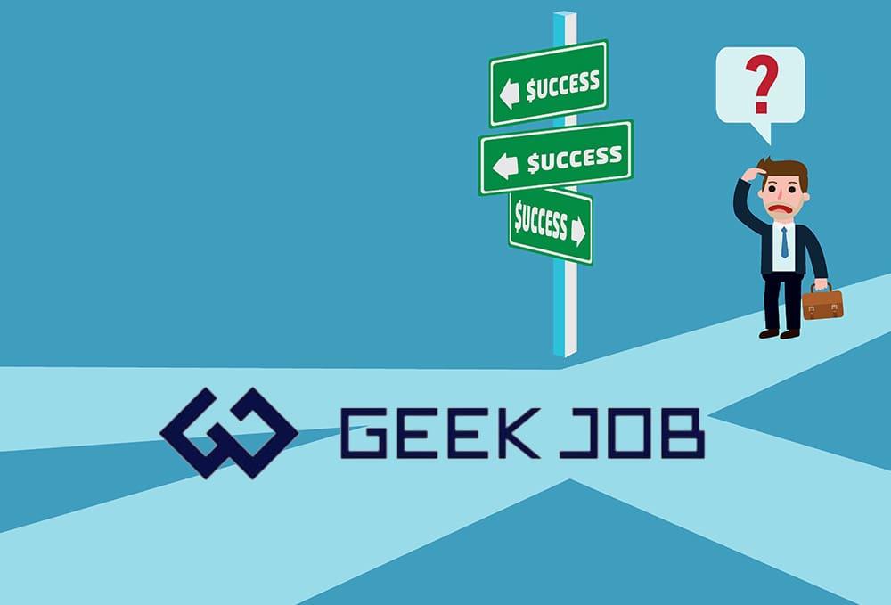 GEEK JOB(ギークジョブ)のインフラコースを受講する2つのメリット